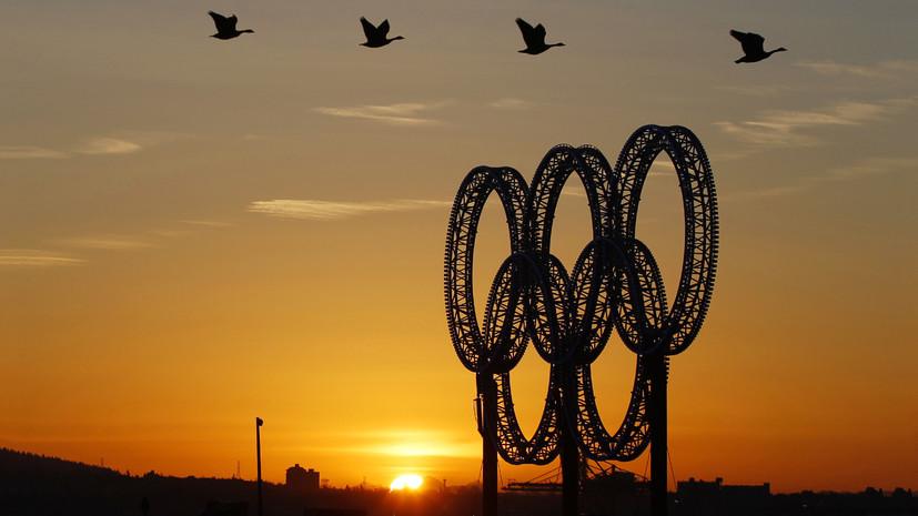 Функционеры и болельщики — о пожизненном отстранении спортсменов РФ