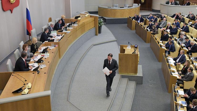 В Госдуму внесён законопроект о штрафах до 5 млн рублей за нарушение закона о СМИ-иноагентах