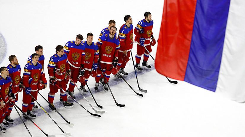 «Мы против коллективного наказания»: IIHF вступилась за Россию и попросила МОК не отстранять спортсменов от Олимпиады