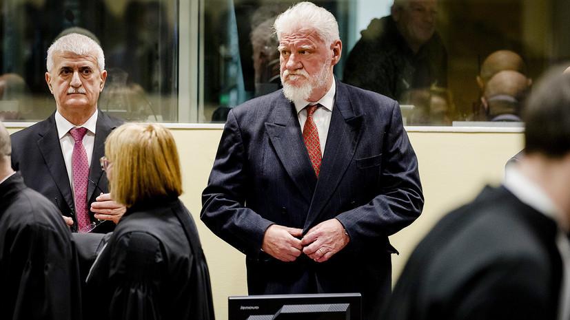 хорватский генерал выпил яд в Гаагском трибунале