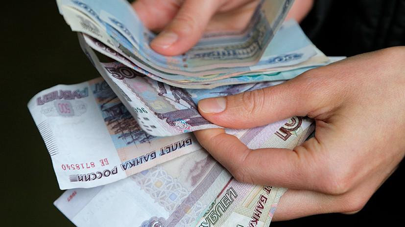 Миллениалы без миллионов: почему современной молодёжи будет сложнее разбогатеть