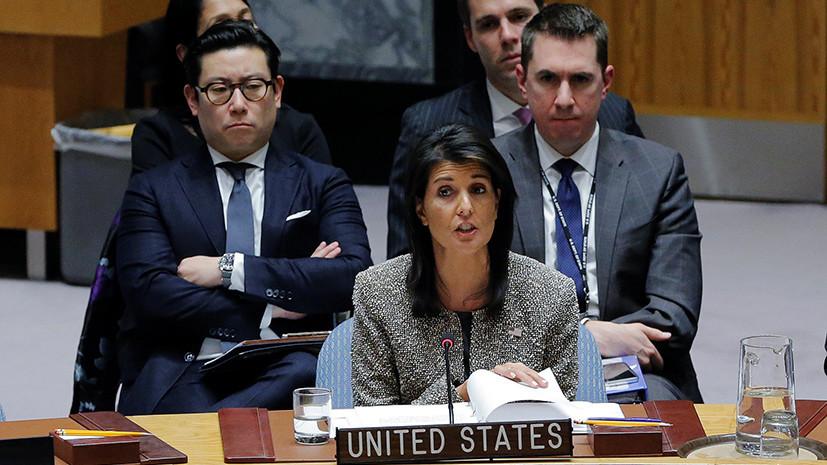 «Лишить голоса в ООН и разорвать связи»: США призвали весь мир прекратить отношения с КНДР