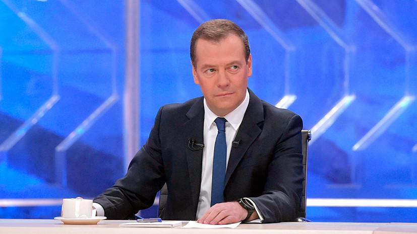 О кандидатах в президенты, курсе рубля и отношениях с США: Медведев дал интервью российским телеканалам