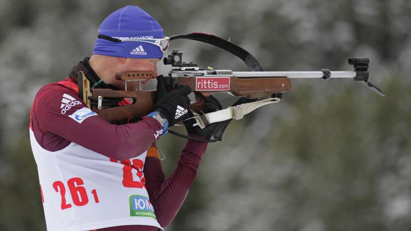 Со стрельбой, но без скорости: россияне остались без медалей в индивидуальной гонке на этапе КМ по биатлону в Эстерсунде