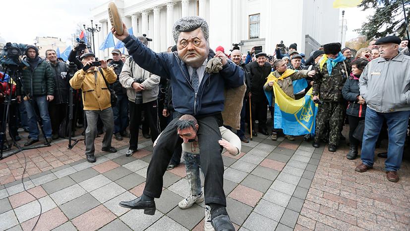 Не те элиты: в ЕС выпустили доклад о «политическом обновлении» Молдавии, Грузии и Украины