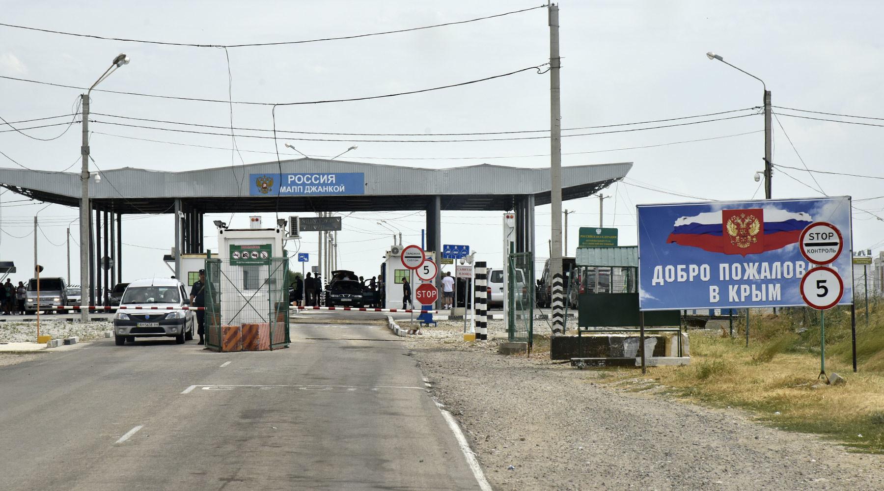 в Крыму ответили на планы Киева привезти в республику инспекторов из США»