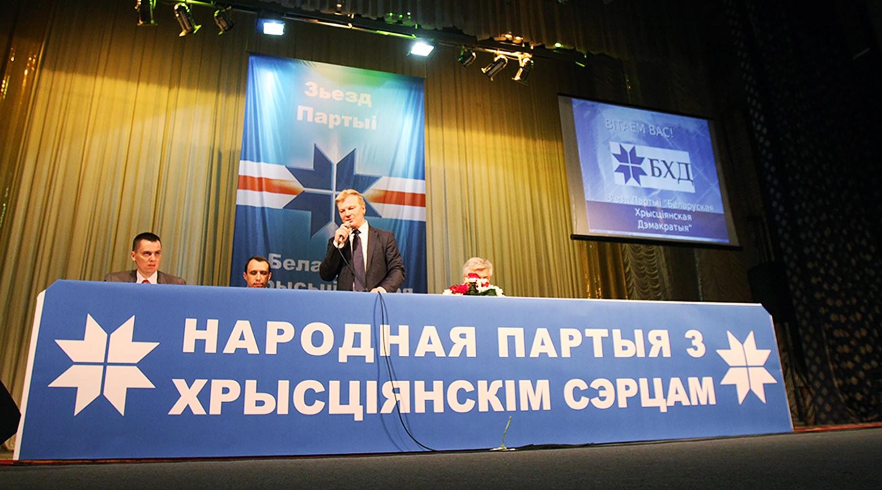 В Конгрессе подготовили желательные меры для Белоруссии для смягчения позиции США