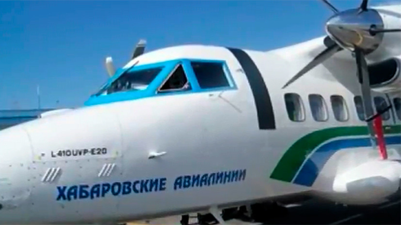 В оперативном штабе уточнили число погибших при крушении самолёта в Хабаровском крае