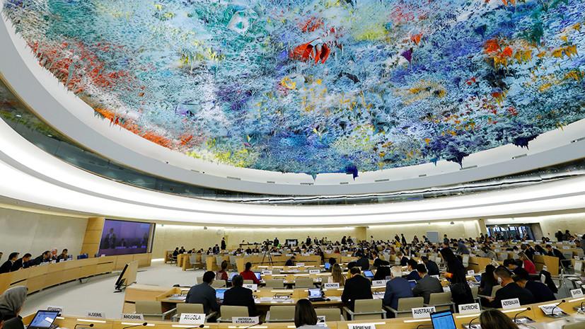 «Театр абсурда»: как Россия отреагировала на принятие в ООН резолюции Украины по правам человека в Крыму