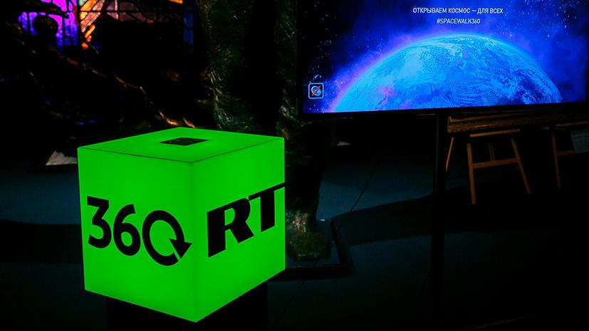RT покажет панорамные видео о космосе и русской революции на фестивале в Лондоне