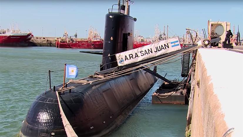 У берегов Аргентины пропала боевая подводная лодка
