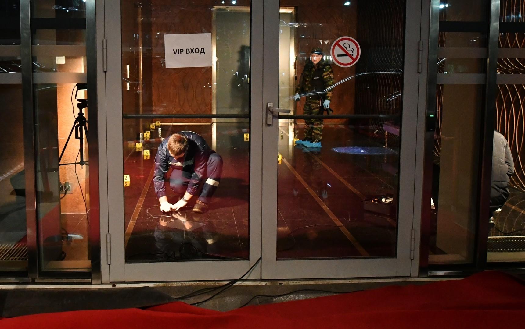 Перестрелка в Москва-Сити: что известно о стрельбе в деловом центре столицы