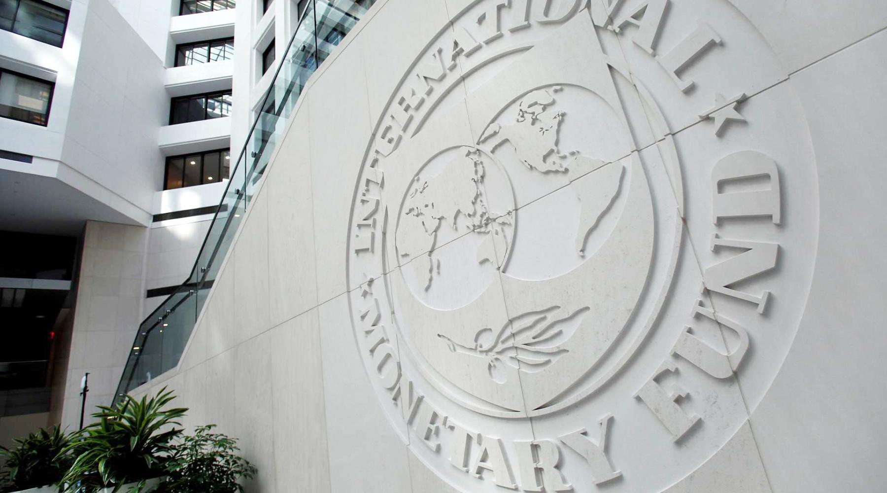 Оправилась от потерь: почему в МВФ улучшили прогноз роста экономики России