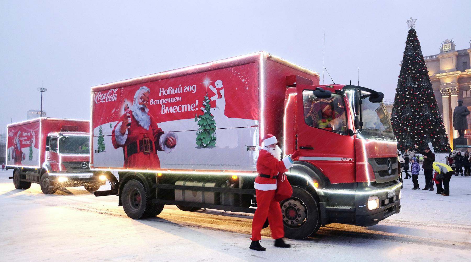 Система Coca-Cola в РФ увеличивает инвестиции в экономику и наращивает закупки у локальных производителей