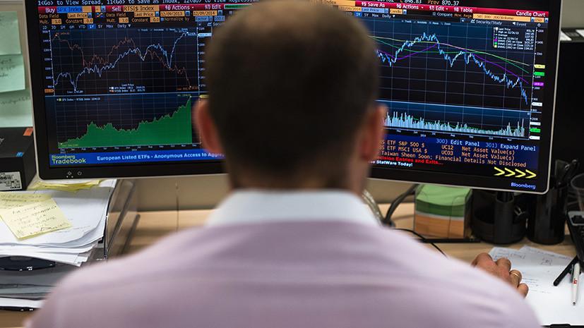Курс евро упал ниже 69 руб.