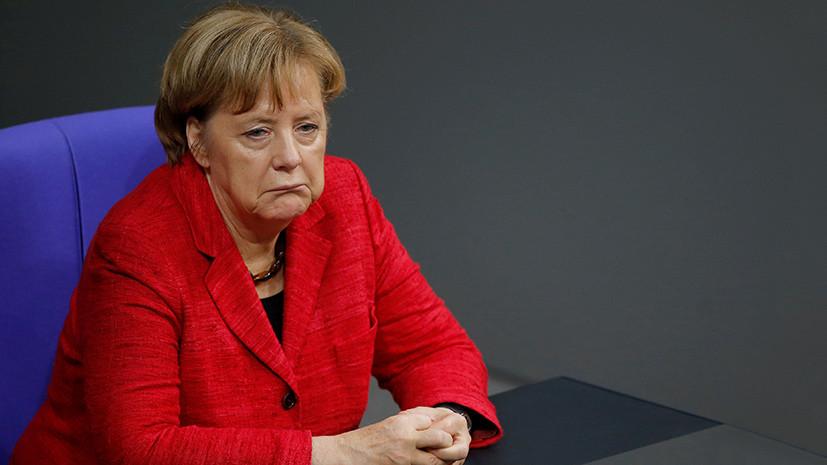 Ангела промахнулась: чем грозят политические невзгоды Меркель и кому они на руку