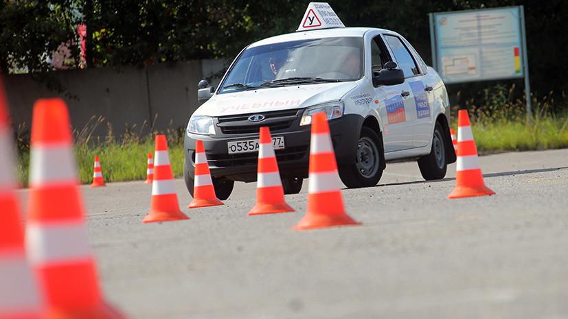 В Российской Федерации водителям-новичкам могут запретить управлять сильными автомобилями
