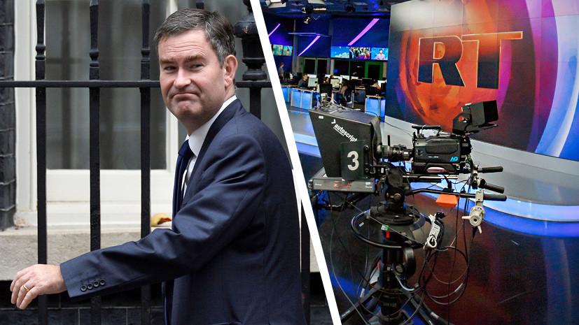 «Стыдно за страну»: пользователи соцсетей раскритиковали британского министра за отказ дать интервью RT