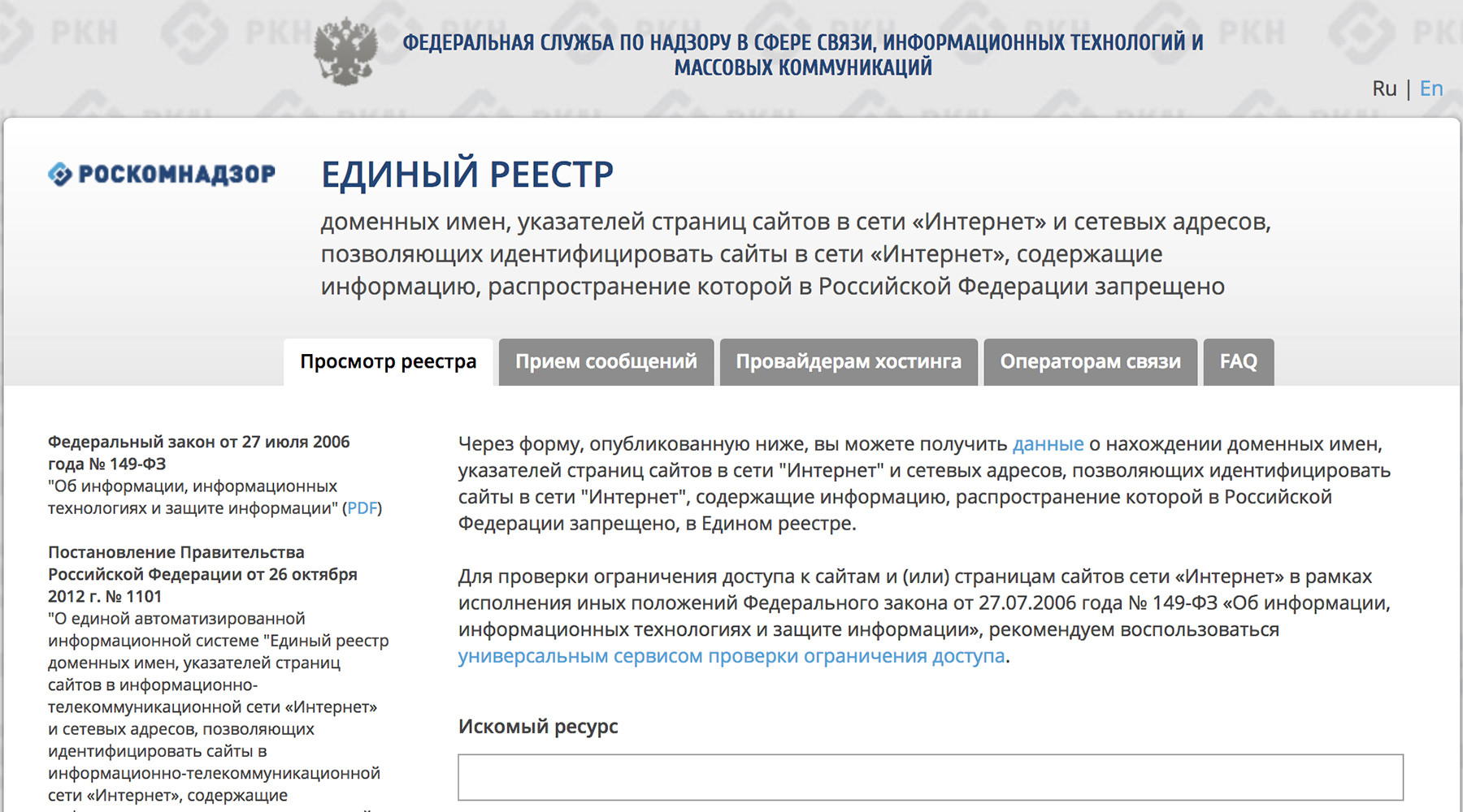 Глава Роскомнадзора Жаров дал интервью RT