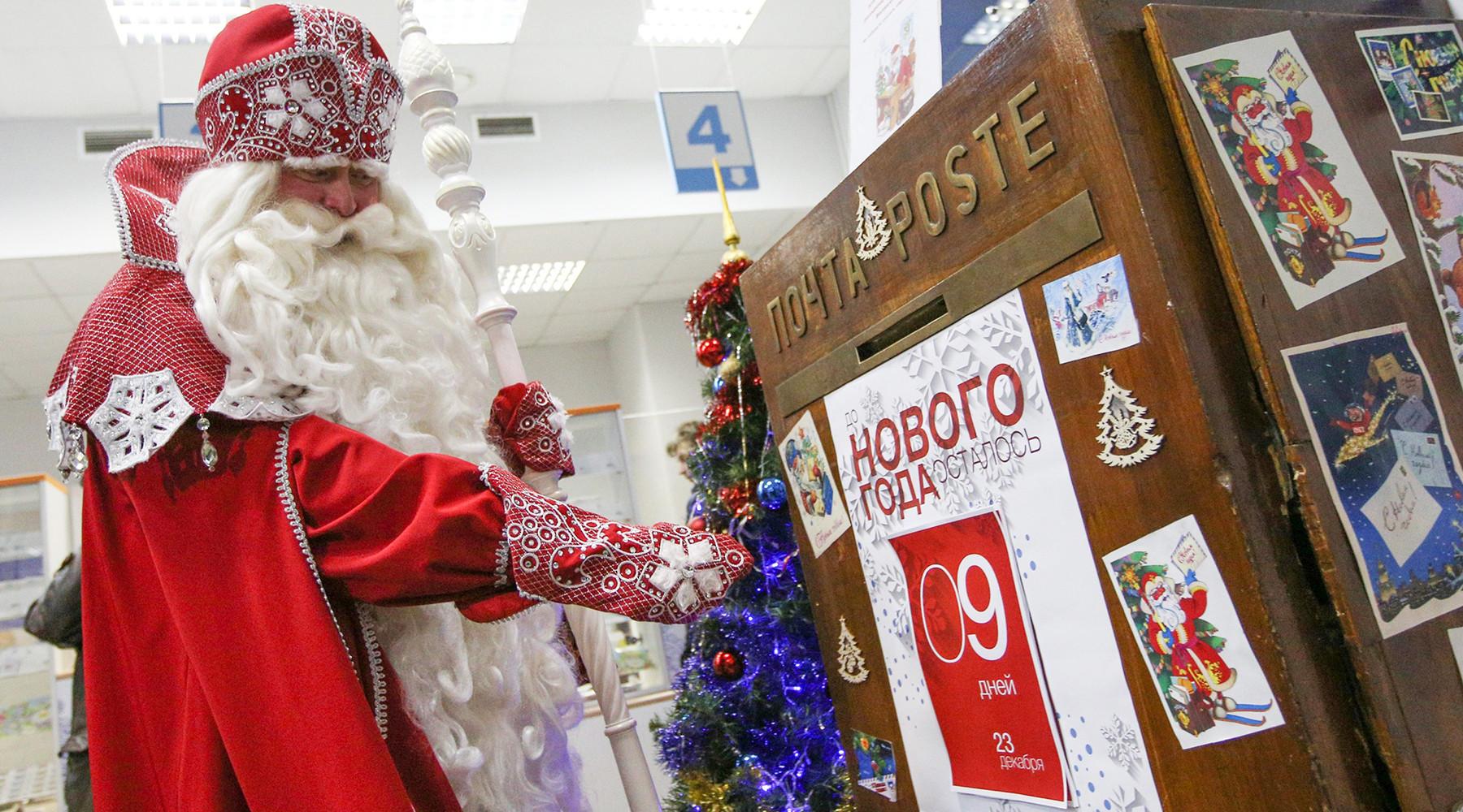 Жители России всех возрастов стали чаще писать дедушке Морозу