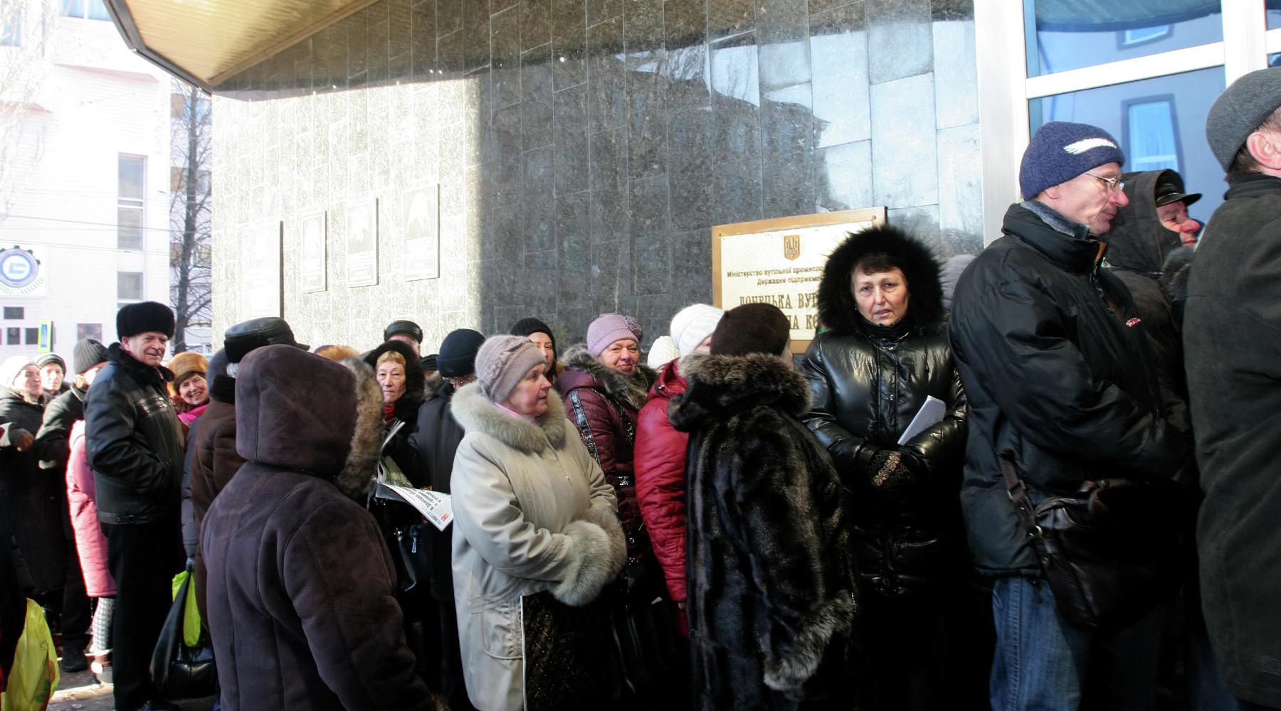 почему украинцы не рады переселенцам из Донбасса
