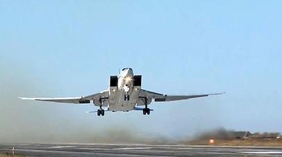 Бомбардировщик Ту-22М3 ВКС РФ во время взлёта перед выполнением операции