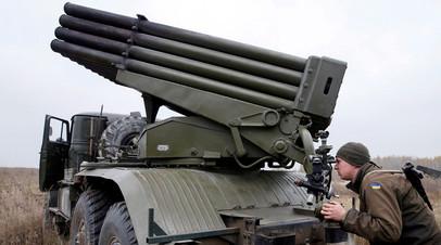 БМ-21 «Град» во время военных учений в Киевской области, Украина