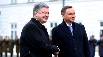 Президенты Украины и Польши Пётр Порошенко и Анджей Дуда
