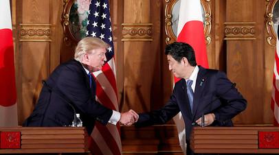 Дональд Трамп и Синдзо Абэ