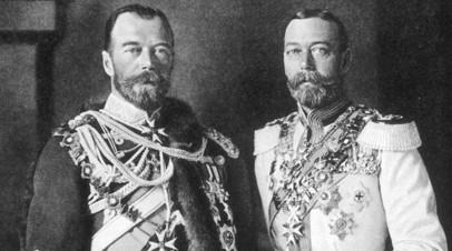 Российский император Николай II и британский король Георг V
