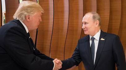 Встреча Владимира Путина и Дональда Трампа, 7 июля 2017 года