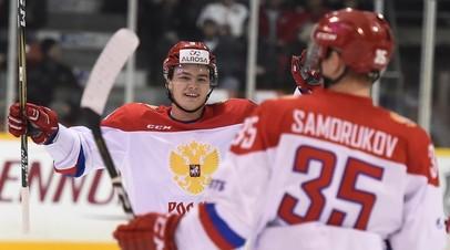 Хоккеисты молодёжной сборной России по хоккею