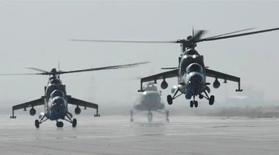 Вертолёты Ми-35 афганских ВВС в аэропорту Кабула