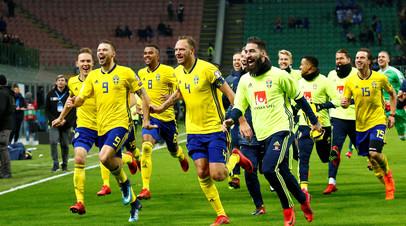 Футболисты сборной Швеции летом 2018 года сыграют на чемпионате мира в России