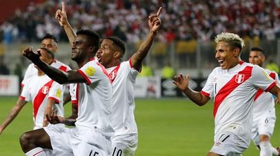 Игроки сборной Перу