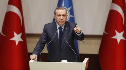Р. Эрдоган