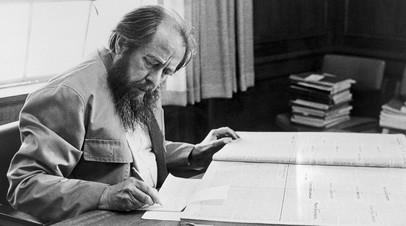 «Это было как взрыв бомбы»: 55 лет назад в СССР напечатана первая повесть Солженицына «Один день Ивана Денисовича»