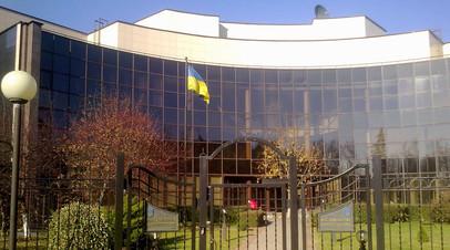 Посольство Украины в Минске