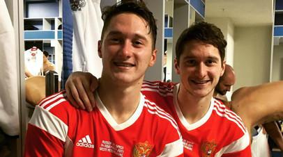 Братья Миранчук в раздевалке сборной России после матча с командой Испании