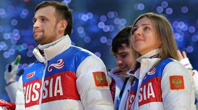 Скелетонисты Александр Третьяков (слева) и Елена Никитина