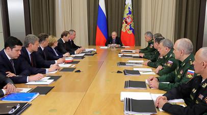 Совещание президента РФ Владимир Путина с руководством Минобороны и представителями оборонно-промышленного комплекса