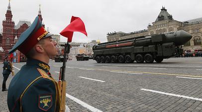 Демонстрация российского стратегического ракетного комплекса PC-24 «Ярс» на параде Победы