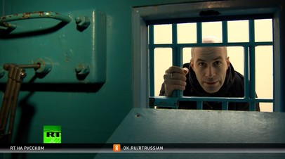 Маньяки, серийные убийцы и каннибалы: RT побывал в самой большой колонии для пожизненно заключённых