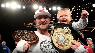 Российский боксёр Сергей Ковалёв вернул себе звание чемпиона мира по версии WBO в полутяжёлом весе