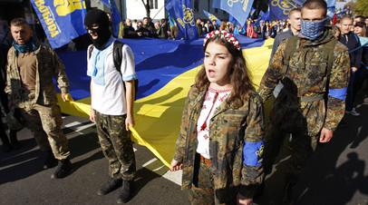 Сторонники украинской партии «Свобода»