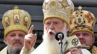 Глава Украинской православной церкви Киевского патриархата патриарх Филарет во время молебна в рамках крестного хода Украинской православной церкви в Киеве