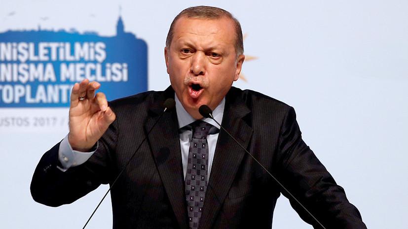 Судебное давление: почему в США Эрдогана обвинили в нарушении режима санкций против Ирана