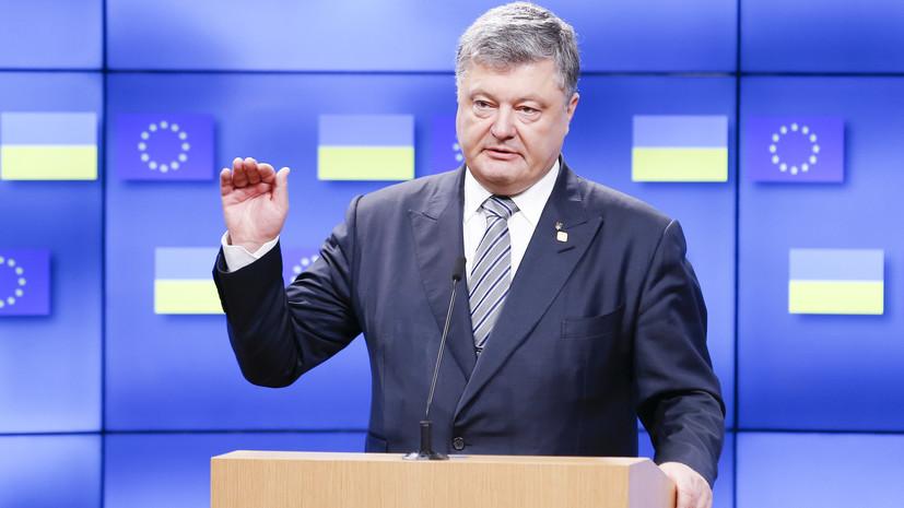 «Нарисуют любую цифру»: почему Порошенко пообещал провести референдумы о вступлении Украины в ЕС и НАТО
