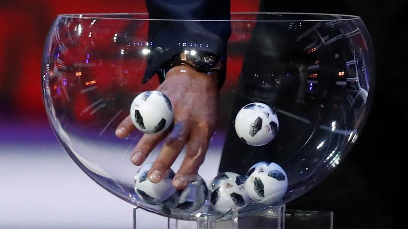 Сборная России по футболу узнала соперников по группе на домашнем ЧМ-2018