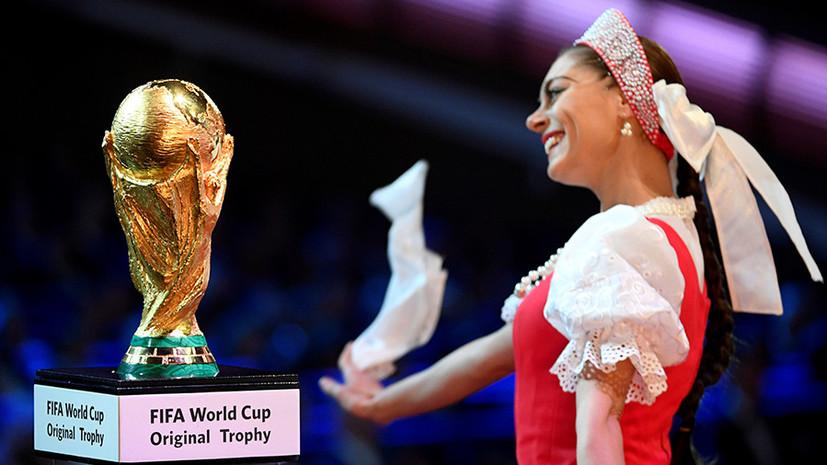 Скромный Марадона, счастливый Линекер и футбольные танцы: чем запомнилась церемония жеребьёвки ЧМ-2018 в Кремле